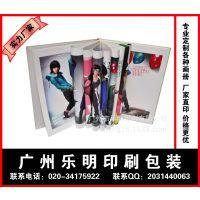 厂家设计画册 画册印刷 书籍印刷 产品画册设计 广州印刷厂