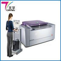 专业经销柯达CTP全胜制版机维修 柯达800制版机