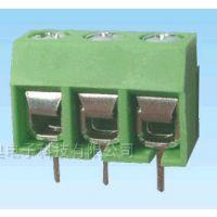 螺钉式 PCB 接线端子XP126/FS126 接线柱 铜脚 脚距5MM 3位 3P 3位中空端子
