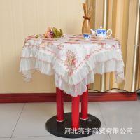 厂家直销 三朵纱边棉边多用巾 冰箱巾小额批发桌布 台布