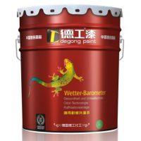 供应环保净味涂料油漆品牌加盟招商德工漆涂料免费代理