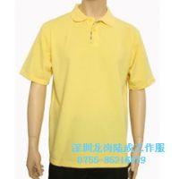 广告衫定做纯棉纯色空白文化衫空白t恤衫可来样加工