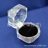 特价透明仿水晶戒指盒 亚克力饰品盒子 耳钉戒指首饰盒 一件代发