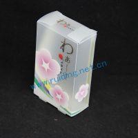 pp环保胶盒 优质塑胶盒 礼物包装盒 江门盒子厂家