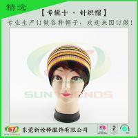 韩国秋冬男士新款保暖帽护耳针织打条帽HL11-546寒冬护耳帽帽厂订