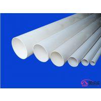 生产批发PVC电线管、塑料电工穿线管
