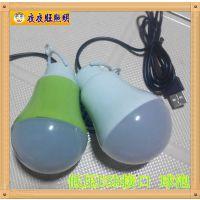 led台灯USB插口迷你小球泡灯5W彩色电脑USB插口专用球泡