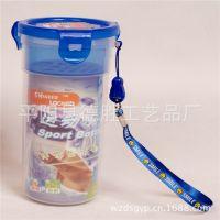 【定制】塑料茶水杯,密封茶水杯,广告促销茶水杯,运动水杯