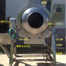 供应中央厨房设备大型自动炒菜机YY-900型