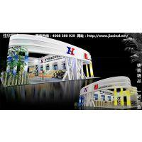 供应广交会展位设计装修服务。