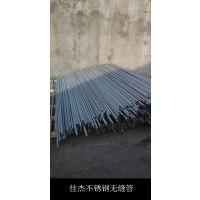 304不锈钢无缝管 不锈钢圆管零切 各种尺寸齐全 价格优惠