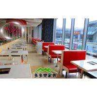 火锅餐厅连锁品牌选择多多乐餐饮餐桌 多多乐家具