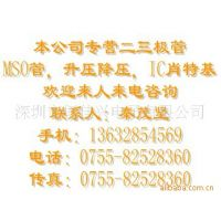 供应全新原装现货量大价格可谈 NJM2233BM/BV