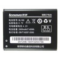 厂家供应 联想 A789电池S560 A789 P70 P800 BL169 手机电池批发