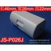 热销产品优质阻燃塑胶外壳球泡灯内置电容外壳防火耐高温