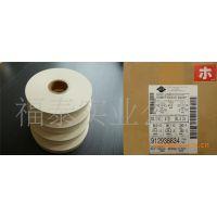 【稳定供应】耐高温杜邦纸/阻燃绝缘杜邦纸/NOMEX T410 杜邦纸