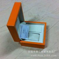 厂家生产加工油漆手表盒 高档手表盒 木质礼品包装手表盒