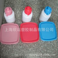 厂家直销便当饭盒 便携式密封防漏保温水壶