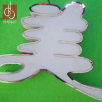 上海厂家专业定制户外招牌发光字 led树脂吸塑门头发光字