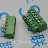 绿色接线端子 3.81mm间距 15EDG 6P直针 6位直脚 公母对插/插拔式