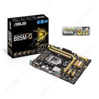 华硕主板 B85M-G 电脑主板 1150针 支持I5 4570 批发 全新正品