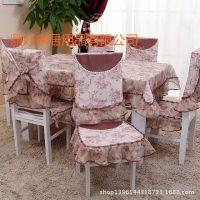2013爆款椅套椅垫餐椅套餐椅垫桌布