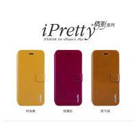 i-smile iphone6 4.7/plus手机壳苹果6手机套真皮保护套超薄皮套