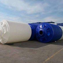5吨燃料油储罐 工业酒精储罐 5方塑料甲醇储罐