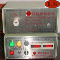 供应120K高压静电发生器-高压静电发生器-高压发生器