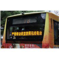 公交车后窗广告屏一行红色8字火爆销售中