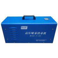养殖场人员消毒机苏州厂家供应代理mad-7产品