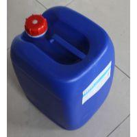 脱色絮凝剂印染用,活性染料高效脱色剂,去色絮凝剂