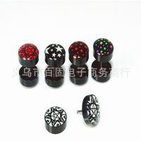 韩版五角星亚克力的滴油黑色1.2mm耳环耳钉穿刺饰品批发