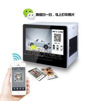 广州微彩22寸微信照片WIFI打印广告机 LOMO照片无线打印广告机