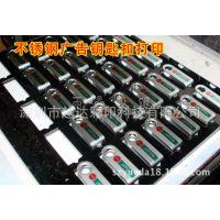 【全国联保】国外进口UV全自动U盘彩印机厂家 爱普生双喷头品牌
