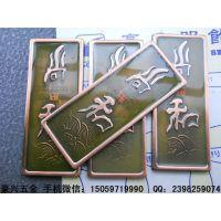 佛山制作锌合金电镀铭牌 珐琅五金标牌 定制合金压铸仿古铜商标