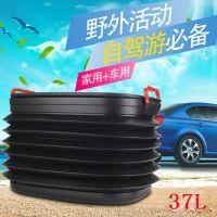 邦宁37L置物箱折叠伸缩垃圾桶/水桶/置物桶第四代黑色带盖带彩盒