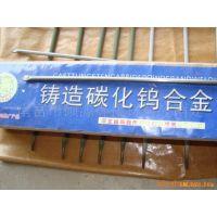 供应D707碳化钨耐磨堆焊焊条