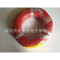 大量库存3135 3239硅胶线 导线 电子线 高温线 可订做