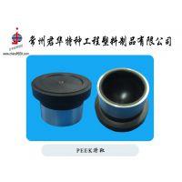 特种工程塑料PEEK聚醚醚酮在柱塞泵上的应用