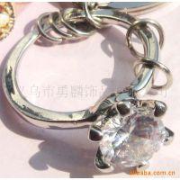 钻戒钥匙链 水晶戒指钥匙扣 婚庆钥匙扣 金属匙扣