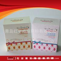 专业供应 白卡纸印刷彩盒 化妆品盒食品盒