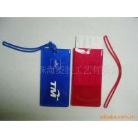 专业供应透明PVC行李牌 PVC吊牌 pvc软胶行李