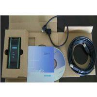 西门子PLC编程电缆线PLC下载线PLC数据线