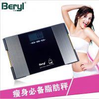 贝雅正品可测体重脂肪水份肌肉骨骼卡路里6种测量功能人体脂肪秤