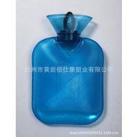 塑胶热水袋 透明塑胶热水袋 环保型暖水宝/暖宝宝/暖手宝 小号