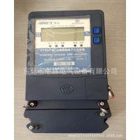 正品杭州华立电子表DTS541液晶显示485红外通讯接口电表电能表