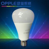 欧普LED球泡 E27螺口超亮室内照明节能灯12w灯泡LED 光源lamp