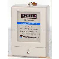 供应常安DDS单相电子式电能表(图) DDS418-4 15(60)A  高精度