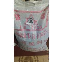 供应云南氯化锌(选矿药剂),云南苏阜化工仪器设备有限公司